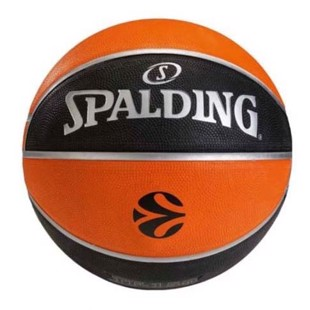 Spalding NBA Downtown basketball str. 7